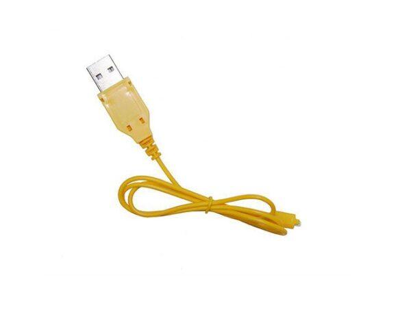 Зарядное от USB